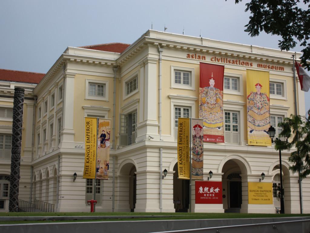 Wisata Budaya di Singapura : Asian Civilisations Museum