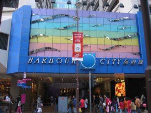 10 Mall Terpopuler di Hong Kong