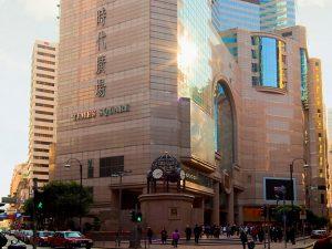 Belanja di Hong Kong Island Daerah Causeway Bay Times Square