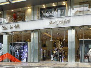 Belanja di Hong Kong Island Daerah Central Lane Crawford