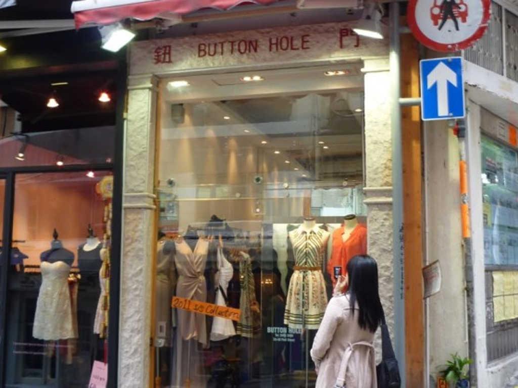 Belanja di Hong Kong Island Daerah SoHo dan NoHo Button Hole