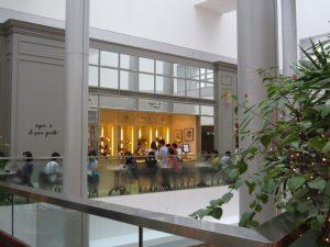Restoran dan Kafe di Hong Kong : Agnes b. LE PAIN GRILLE & CAFE L.P.G